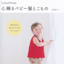LaLaDress の本